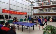 北戴河养老院-乒乓球比赛